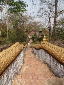 dragon_stairs_laos